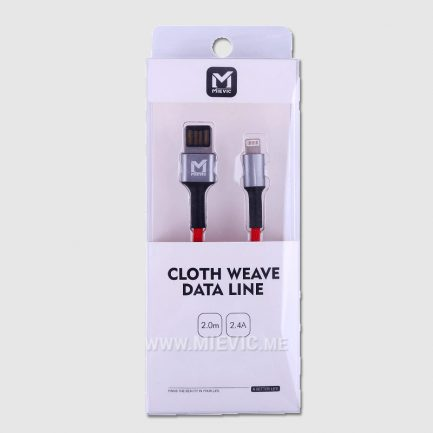 2 Meter Cloth Weave Data Ios Cable 1