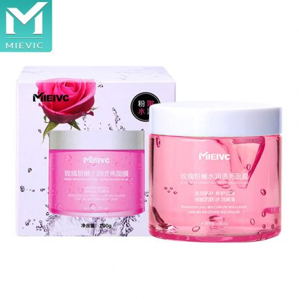 Face Brightening Gel Mask 2